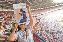 印尼總統大選 陸美暗中角力