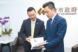 星國代表訪竹市 共創新商機