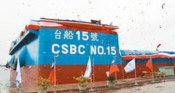 台船首艘大型風電工作船 6月投入營運