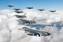 我在美F-16訓練基地 年底遷移