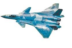 與F-35短兵相接 殲-20占優勢
