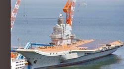 陸國產航母甲板塗裝 艦島亮相