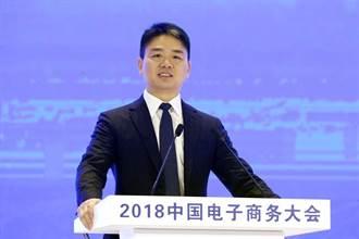 指京東劉強東性侵 女留學生提訴訟索百萬