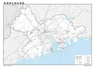 廣東省首次公布粵港澳大灣區官方地圖