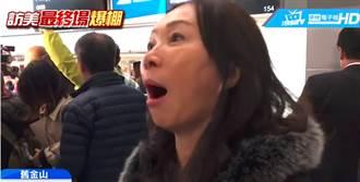 韓國瑜回台「等不及」做啥?李佳芬聽了好驚訝