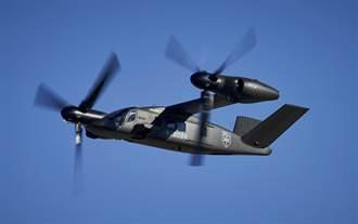 獨步全球360°視野 貝爾V280傾轉旋翼機首演