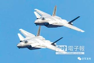 殲-20產量 比不上美軍售品F-35