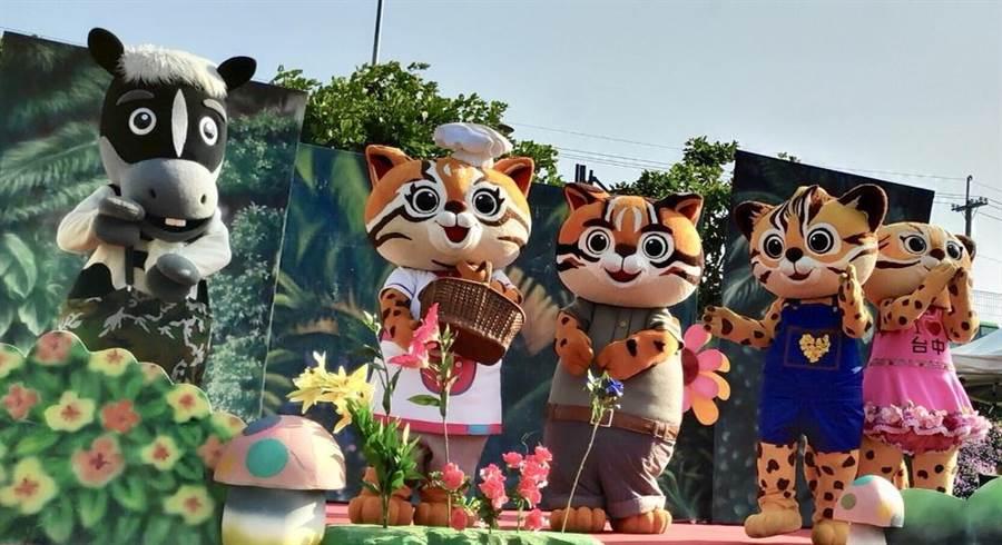 陪你逛花博到最後一刻!石虎家族與歐米馬見面會加場天天與你相見。(盧金足攝)