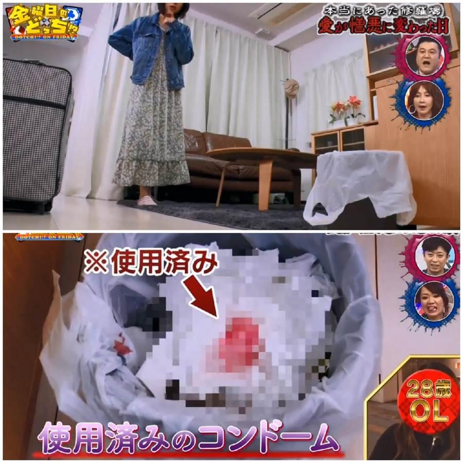 節目也模擬出軌過程,當時OL旅行回家後,發現家中的私人物品都被藏起來(節目模擬畫面/圖翻攝自/香港01)
