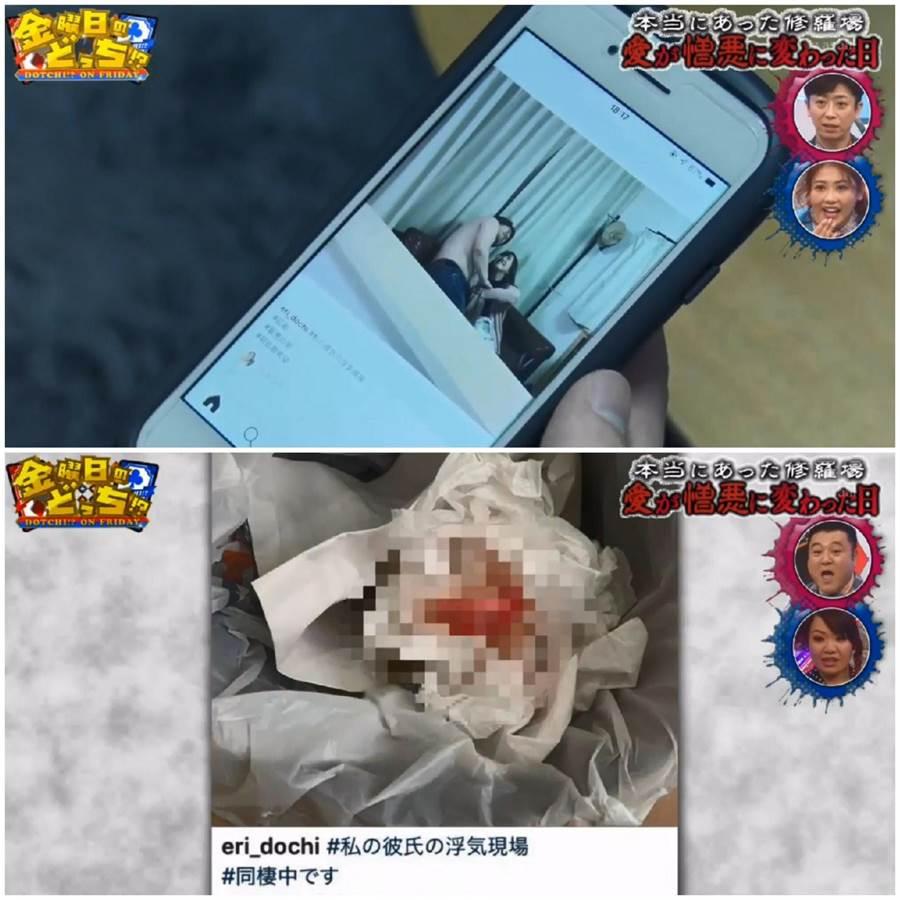 OL將男友偷吃過程上傳網路,讓他在網路上接受公審(節目模擬畫面/圖翻攝自/香港01)