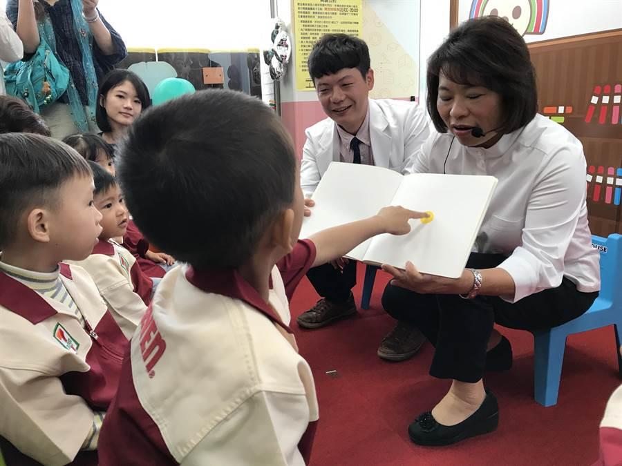嘉義市長黃敏惠、陳宥達醫師為孩子說故事。(廖素慧翻攝)