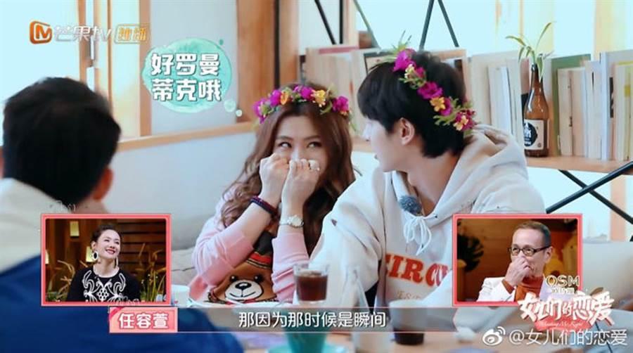 任家萱與張軒睿在陸綜裡談戀愛,隨著節目即將結束兩人現實會不會戀愛成關鍵。(圖/翻攝自微博)