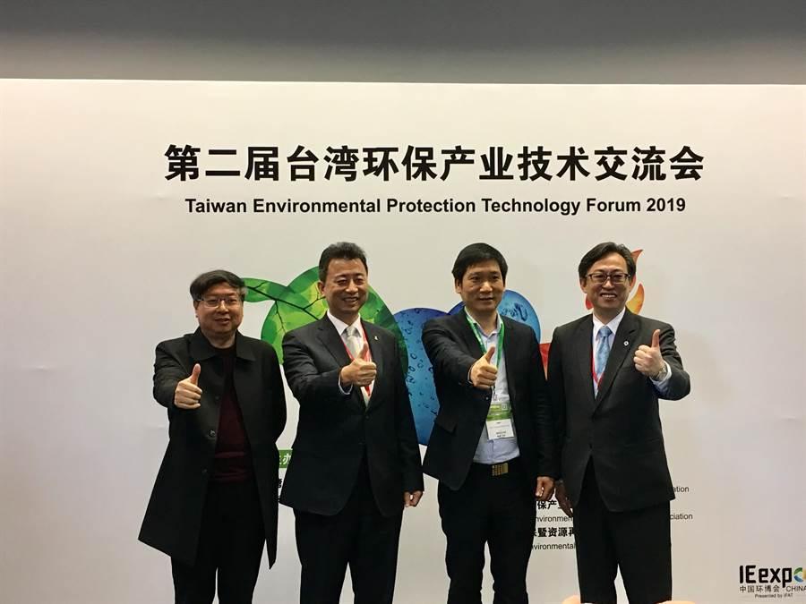 「台灣環保產業技術交流會」兩岸攜手推動環保產業合作。(貿協提供)