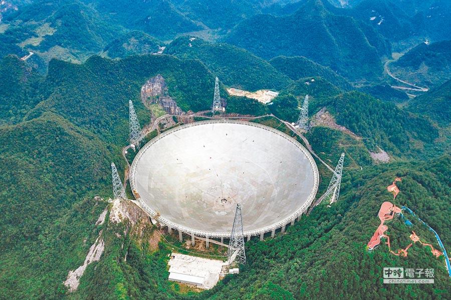 位於貴州、被譽為「中國天眼」的電波望遠鏡。(新華社資料照片)