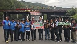 JOY公車H31旗山-茂林-多納服務再升級   假日馬ㄟ通