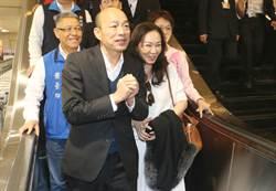 機場高喊不要動!韓總霸氣護妻