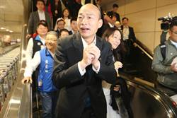吳敦義:徵召韓國瑜參加初選 這樣比較公道