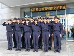 新制服今登場!中市警向服勤30年舊警服說「謝謝」