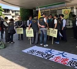 永大臨股會爆火藥味濃 工會反對禿鷹惡意介入經營