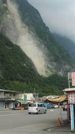 影》蘇花中橫山壁落石不斷 2遊客遭落石砸傷