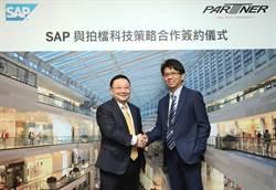 SAP攜手拍檔科技 用體驗經濟顛覆台灣零售業