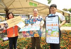 7旬翁3逛花博 成為第700萬遊客喜獲iPhone XS