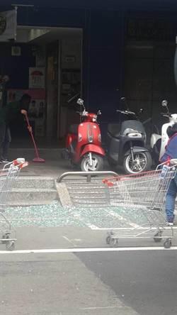 全聯玻璃遭震碎 桃園八德蘆竹全區停水到21點