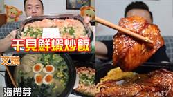 好市多激量拉麵炒飯!大胃王驚呼:可以三人吃
