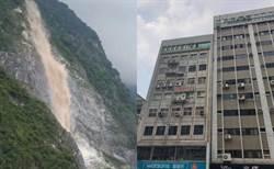6.1強震!花蓮銅門震度7級  46年來最大震
