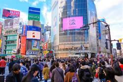 日皇皇位繼承 十連休長假經濟效應可望破2兆日圓