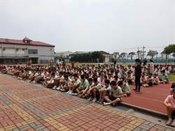 強震警報響起 彰化縣校園師生緊急避難去
