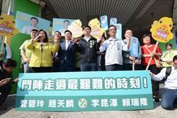 民進黨高市唯一初選選區 賴瑞隆秀政績呼籲團結