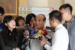 一顆台獨細胞都沒有!王金平:維護中華民國、兩岸和平我能做到