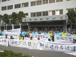 台中港碼頭工人爭工作權 抗議銅土汙染水域