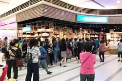 日本KALDI咖啡農場 進駐中和環球開最大店