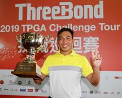 Three Bond TPGA挑战巡迴赛 王伟祥后来居上夺冠