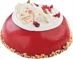 家樂福母親節蛋糕 滿500送50折價券