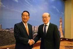 國台辦主任劉結一會見親民黨主席宋楚瑜