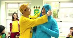 王建復變「藍趴人」全身裝扮變這樣