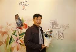 法藍瓷春季發表 用禮物概念打造傳情瓷器
