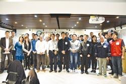 耐震補強研討會 5月3日 舉行