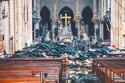 聖母院錯失23分鐘 法喊5年重建