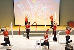 舞上國際 湸悅舞蹈團赴菲表演