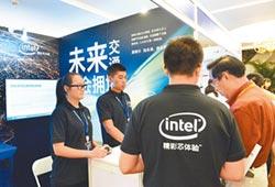 英特爾退出5G晶片 專攻PC、網路