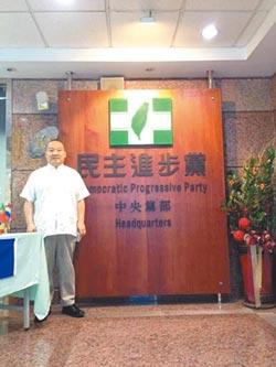 兩面手法-想消滅中華民國 綠欲蓋彌彰