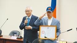 獲入黨50年榮譽狀 郭台銘宣布選總統