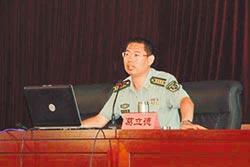 專家:洋武器 買不來台灣安全