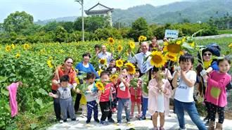 二水農會「公益太陽花」開採