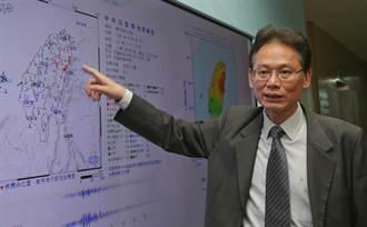 3天前就有前兆 氣象局:6.1強震為獨立地震