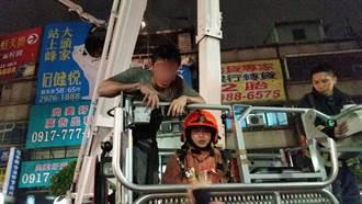 三重公寓火警 幸119勤務中心電話引導助樓頂受困5人脫險